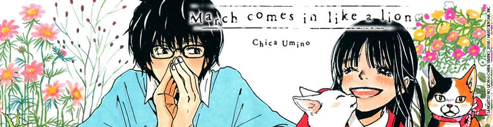 March comes in like a lion - Manga