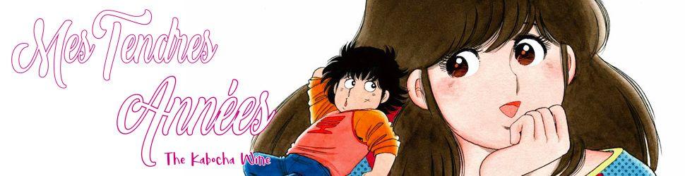 Mes tendres années - Manga