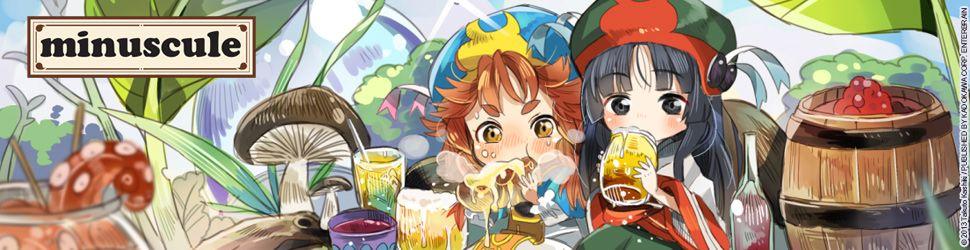 Minuscule - Manga