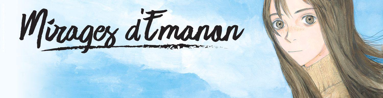 Mirages  d'Emanon - Manga