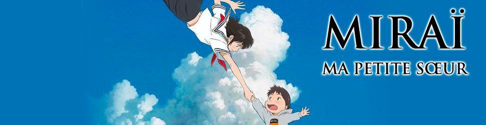 Miraï, ma petite sœur - Manga