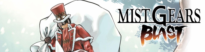 Mist Gears Blast - Manga