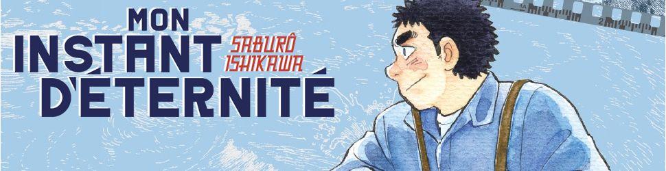 Mon instant d'éternité - Manga