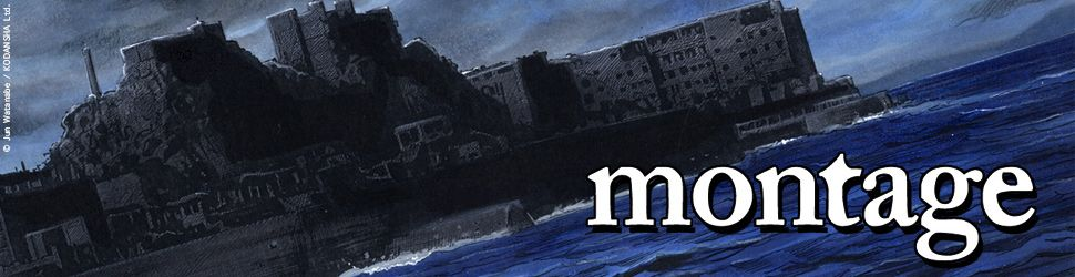 Montage - Manga