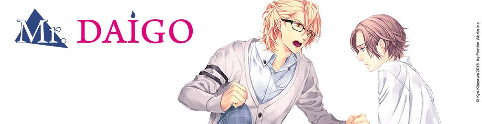 Mr Daigo - Manga