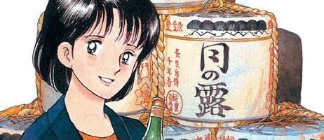 Natsuko no Sake - Manga