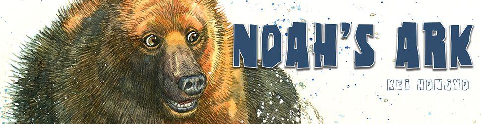 Noah's Ark - Manga