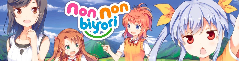 Non Non Biyori - Le temps de l'insouciance - Manga