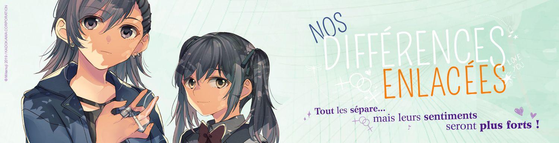 Nos différences enlacées - Manga