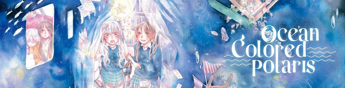 Ocean Colored Polaris - Manga
