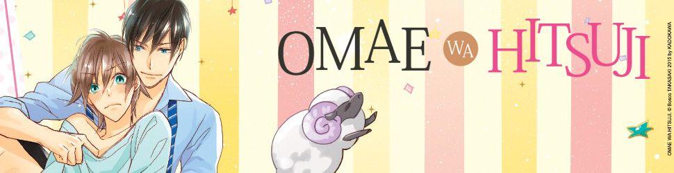 Omae Wa Hitsuji - Manga