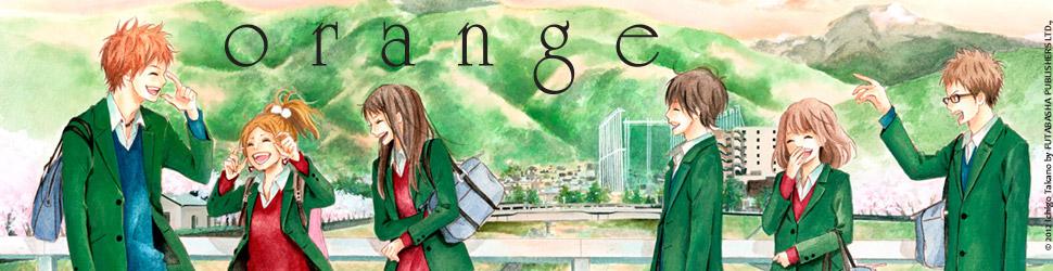Orange - Ichigo Takano - Manga
