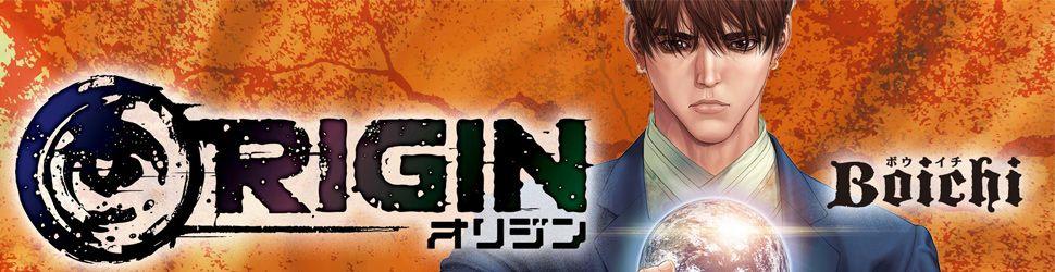 Origin vo - Manga VO