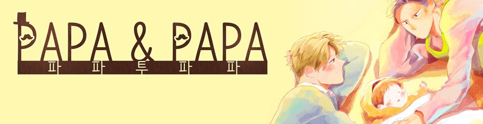 Papa & Papa - Manga