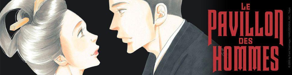 Pavillon des hommes (le) - Manga