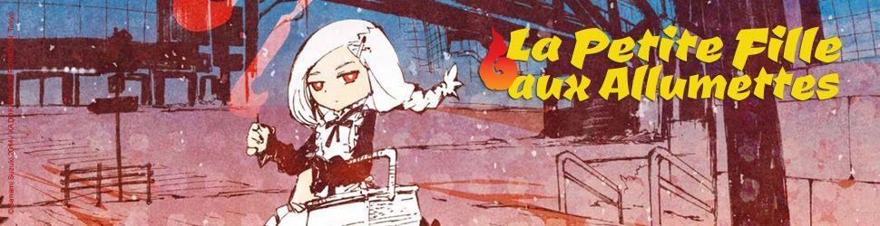 Petite fille aux allumettes (la) - Manga