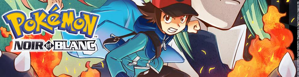 Pokémon - Noir et Blanc - Manga