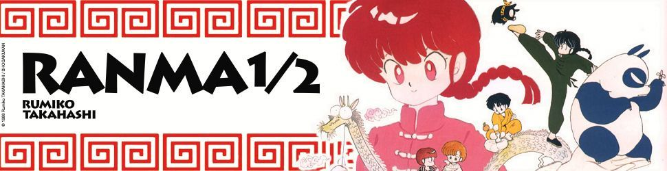 Ranma 1/2 - Manga