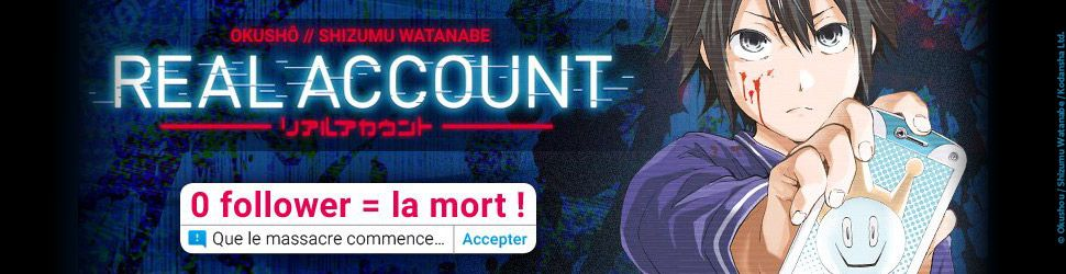 Real Account - Manga