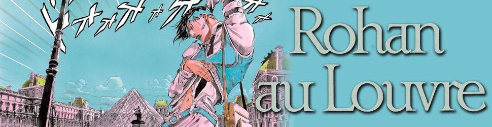 Rohan au Louvre - Manga