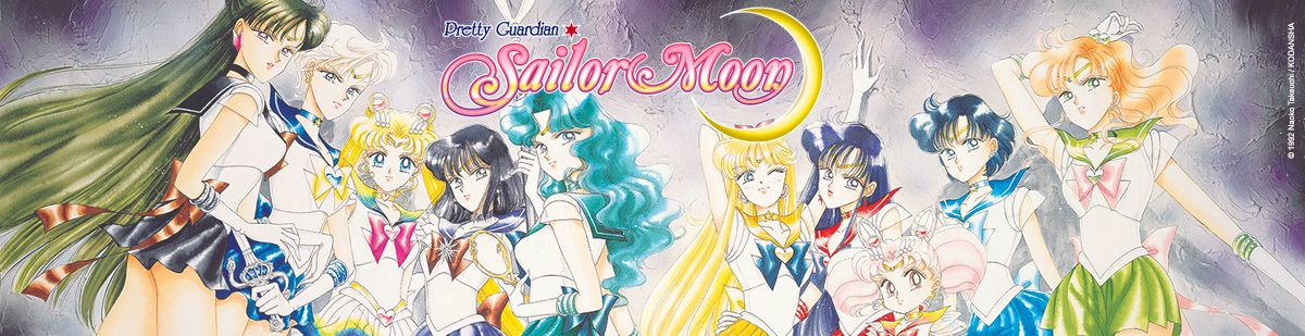 Sailor Moon - Pretty Guardian - Manga