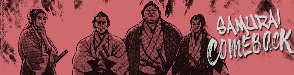 Samuraï Comeback - Manga