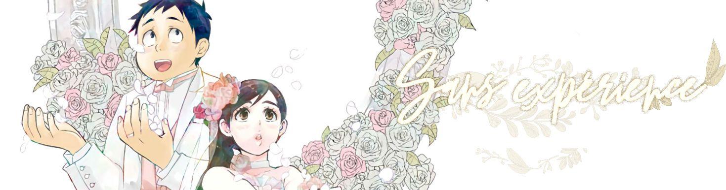Sans Expérience - Manga