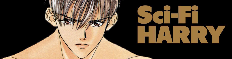 Sci-fi Harry - Manga