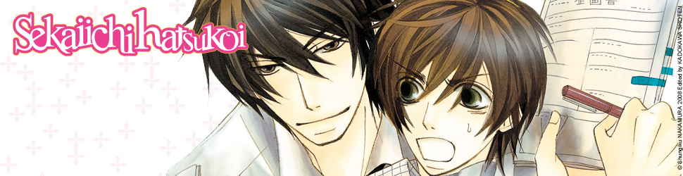 Sekaiichi Hatsukoi - Manga