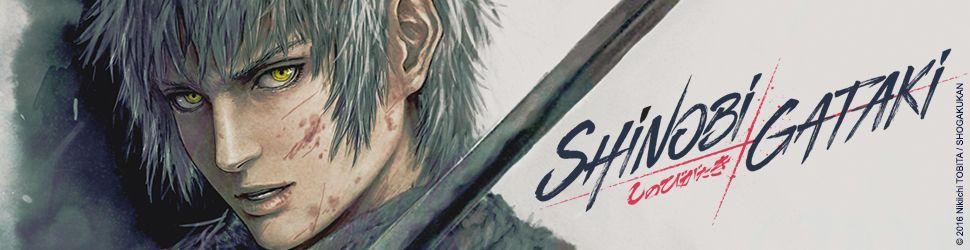 Shinobi Gataki - Manga