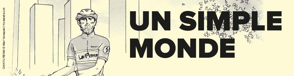 Simple Monde (un) - Manga