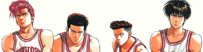 Slam dunk - Manga