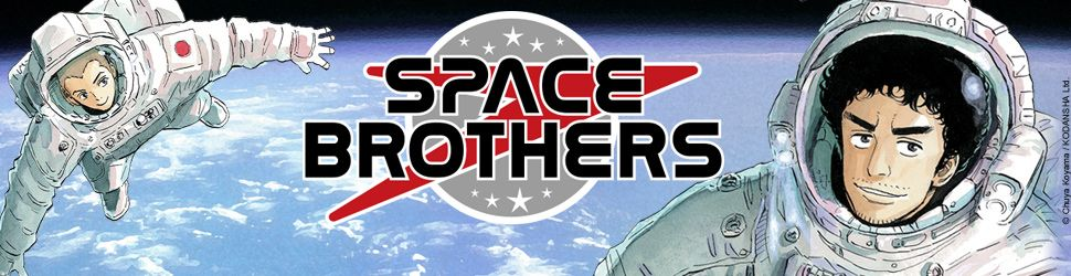 Space Brothers - Manga