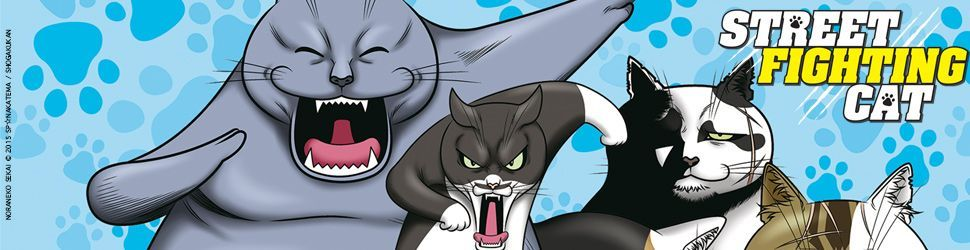 Street Fighting Cat - Manga