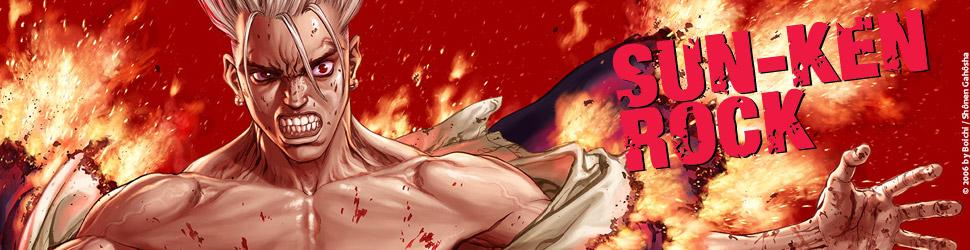 Sun-Ken Rock - Manga