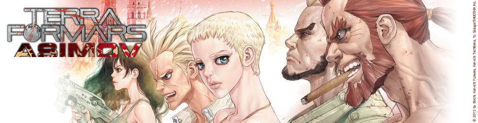 Terra Formars - Asimov - Manga