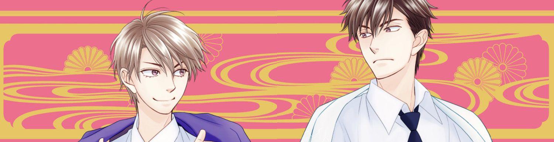 Théâtre des fleurs (le) - Manga