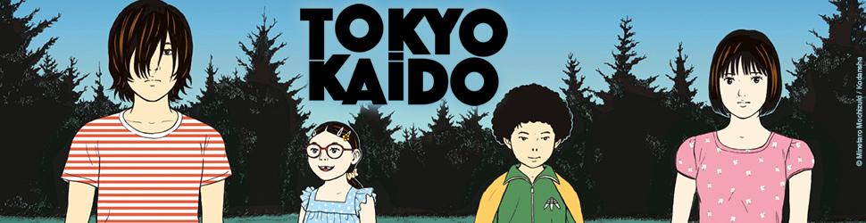 Tokyo Kaido - Manga