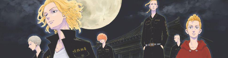 Tokyo Revengers - Manga