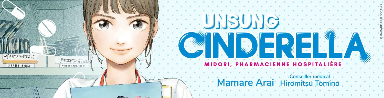 Unsung Cinderella - Manga