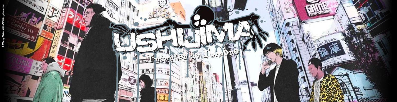 Ushijima - L'usurier de l'ombre - Manga