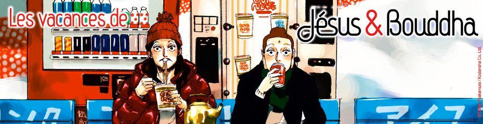 Vacances de Jésus et Bouddha (les) - Manga