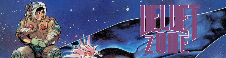 Velvet Zone - Manga