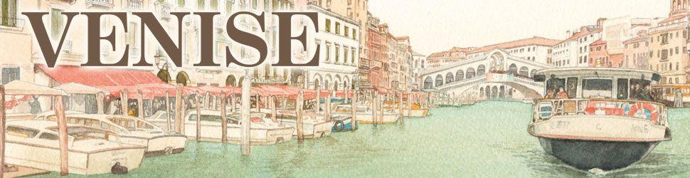 Venise - Manga