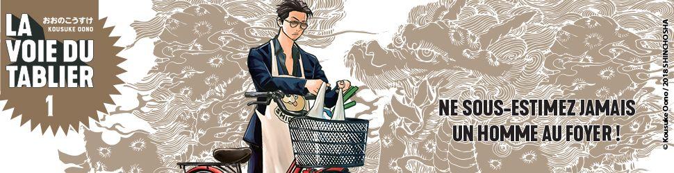 Voie du Tablier (la) - Manga