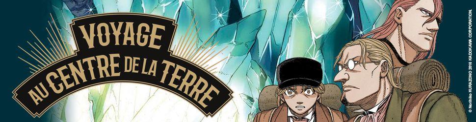 Voyage au Centre de la Terre - Manga