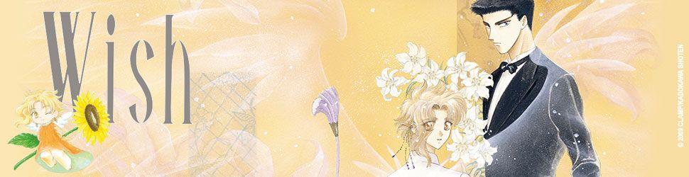 Wish  - Artbook - Manga