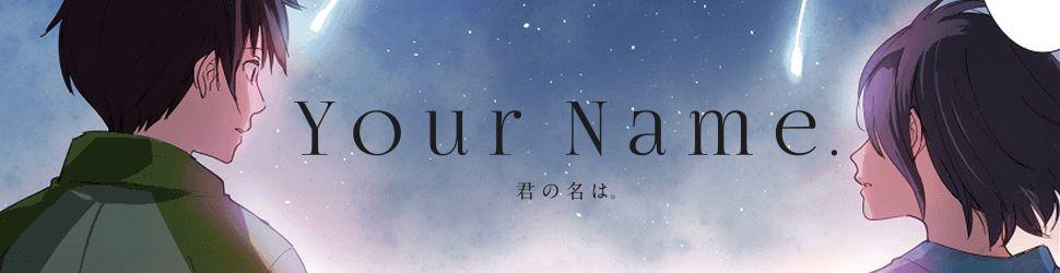 Your Name - Manga