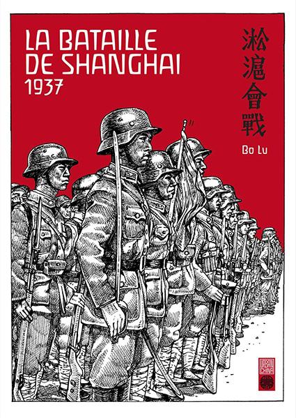 News diverses sur le Manhua Bataille-de-shangai-1937-urban-china
