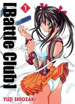 Actualité Manga et Japanimation Battle_club